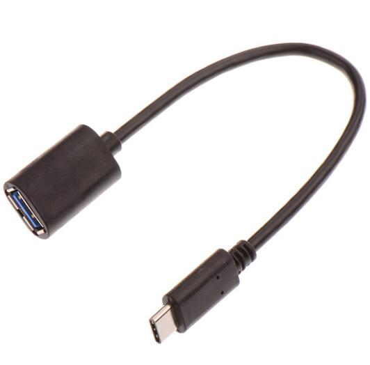 Type-C Cable